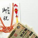 友人の結婚式のご祝儀にいくら渡す?祝儀袋の書き方やお札の入れ方の常識