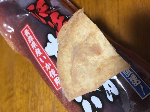 仙台うみの杜水族館 お土産 いかせんべい