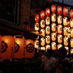 京都祇園祭の宵山の楽しみ方~後祭で行ける屋台と見どころスポット