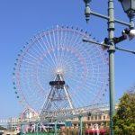 横浜の大観覧車やコスモワールドのアトラクションチケット購入方法と行き方