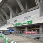 宮城スタジアムへ行ってきたので案内する~東京オリンピック2020年サッカー会場